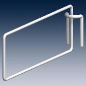 Разделитель на штангу RAL 9001 Ø 7 mm